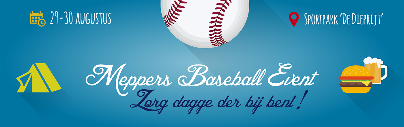 20150820_BaseballEvent2015_header